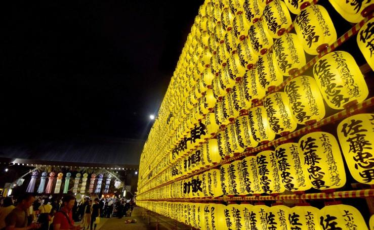 Veinte mil luces iluminan las noches de Tokio