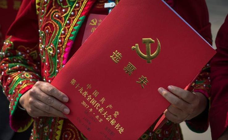 Clausura del congreso del PCCh
