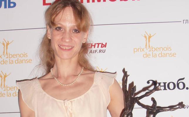 El Ayuntamiento de San Sebastián homenajea este jueves a Alicia Amatriain