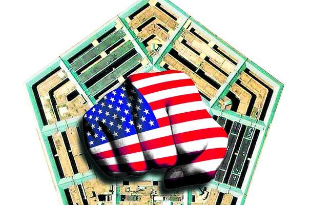 El puño americano