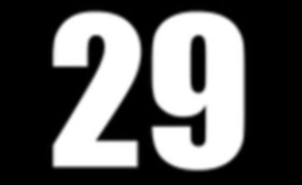 Zinemaldia 2017: programa del viernes 29 de septiembre