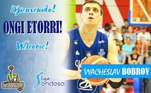 El GBC ficha a Vyacheslav Bobrov