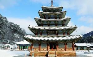 Últimos lugares que son Patrimonio Mundial de la Humanidad