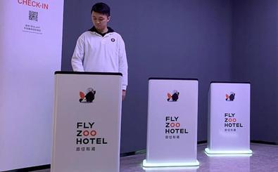 En el hotel del futuro no trabaja nadie