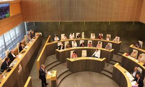 EH Bildu presidirá la comisión de Derechos Humanos en las Juntas de Gipuzkoa