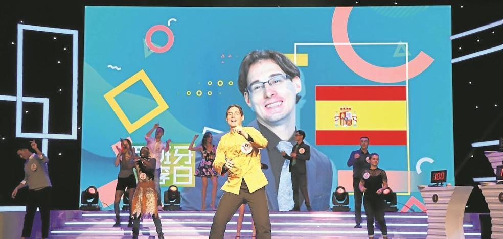 El talento español que floreció en China